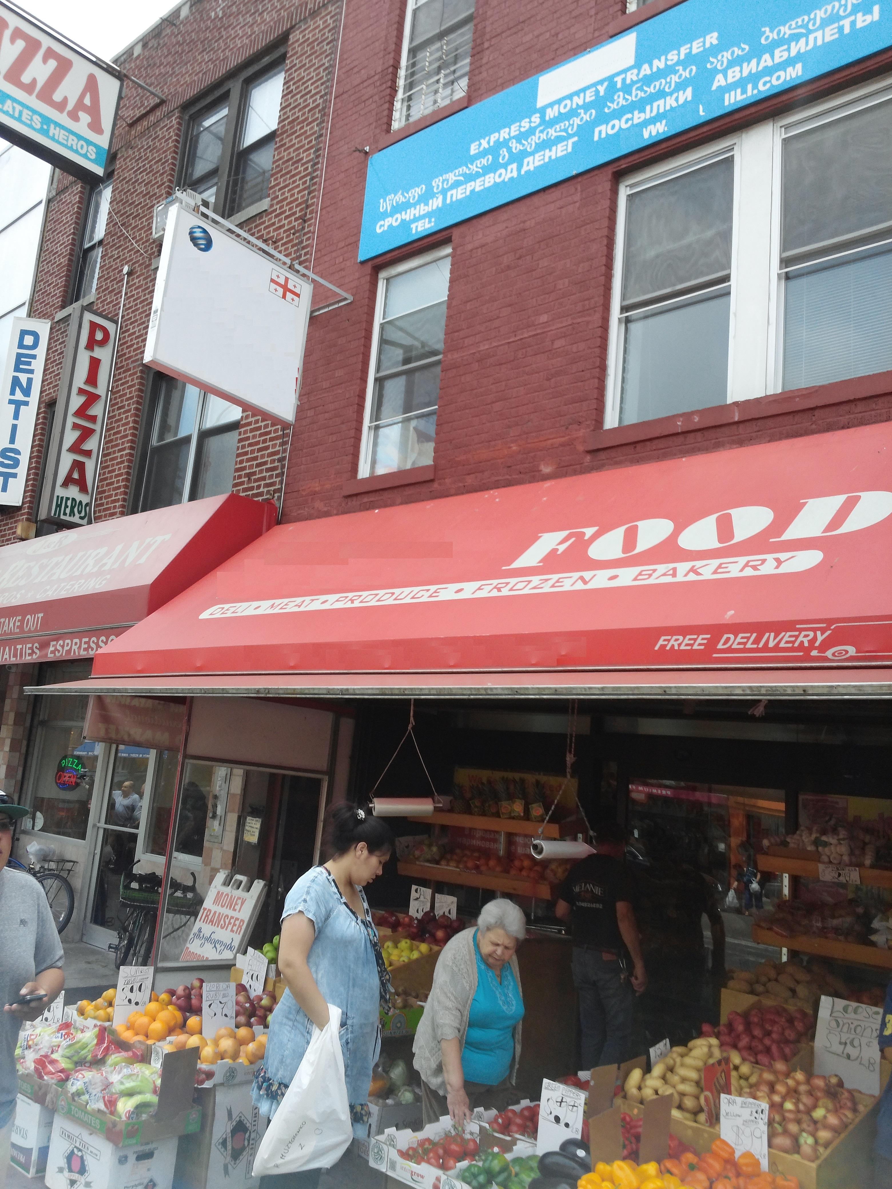 Grocery – Brooklyn