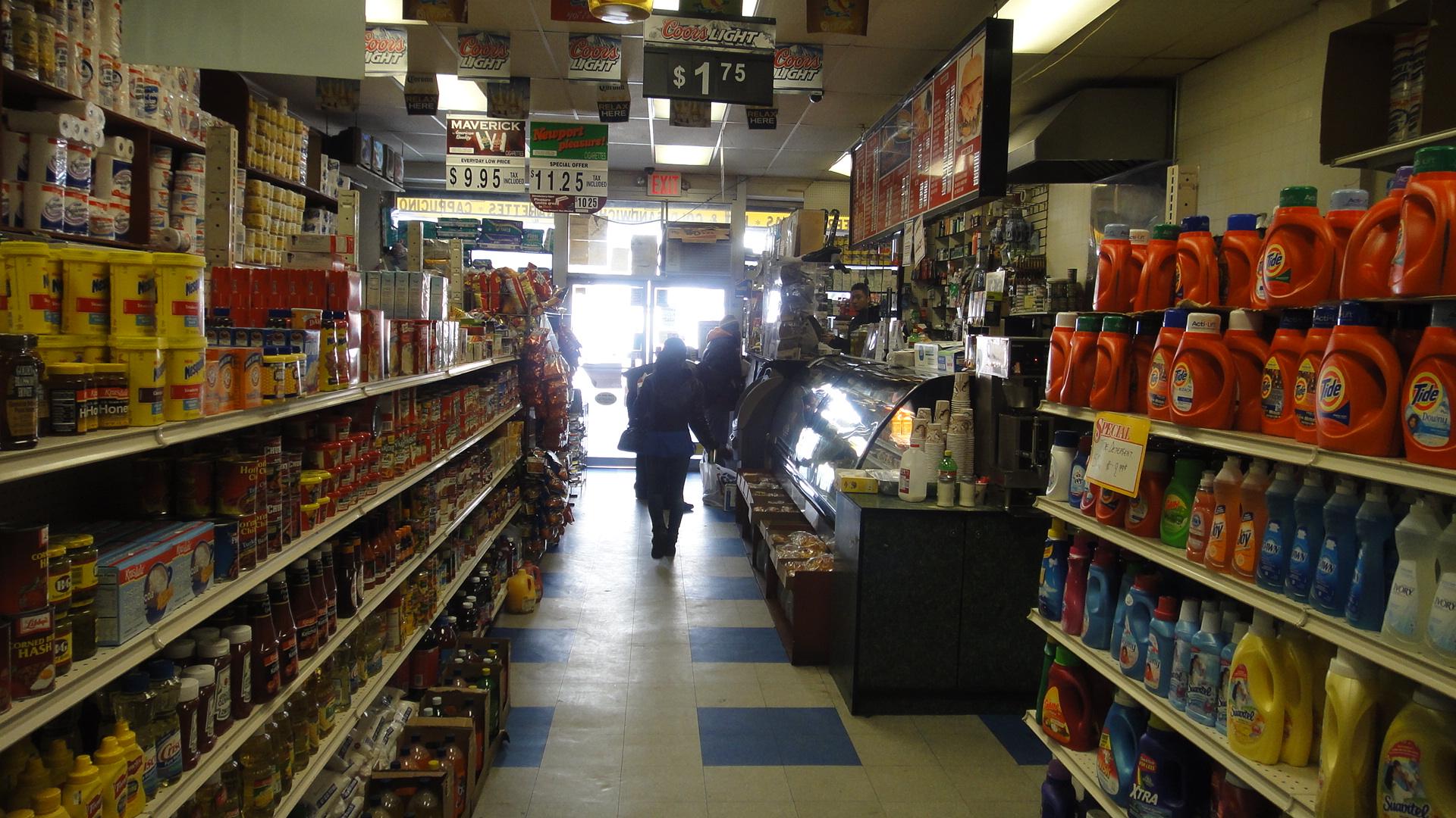 Grocery – 플러싱 퀸즈