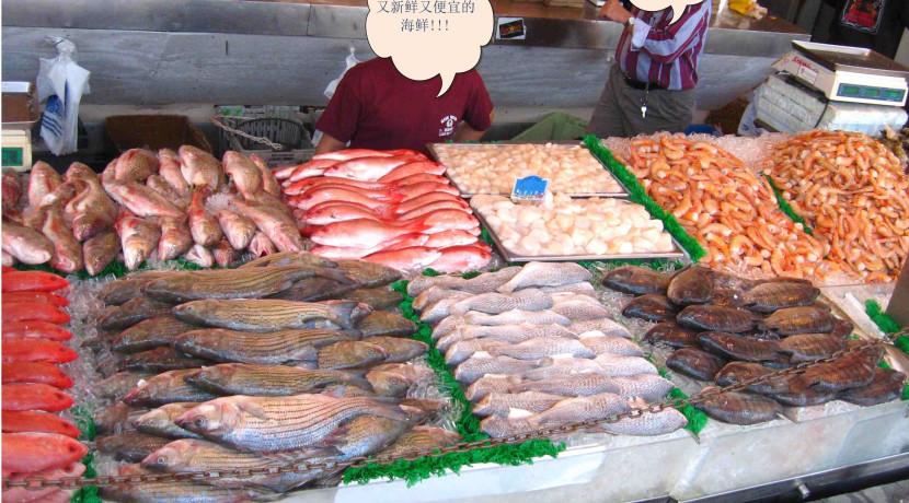 fish-market-07-01