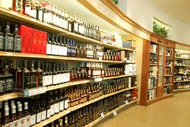 Liquor ( 리쿼.와인) – 웨체스터