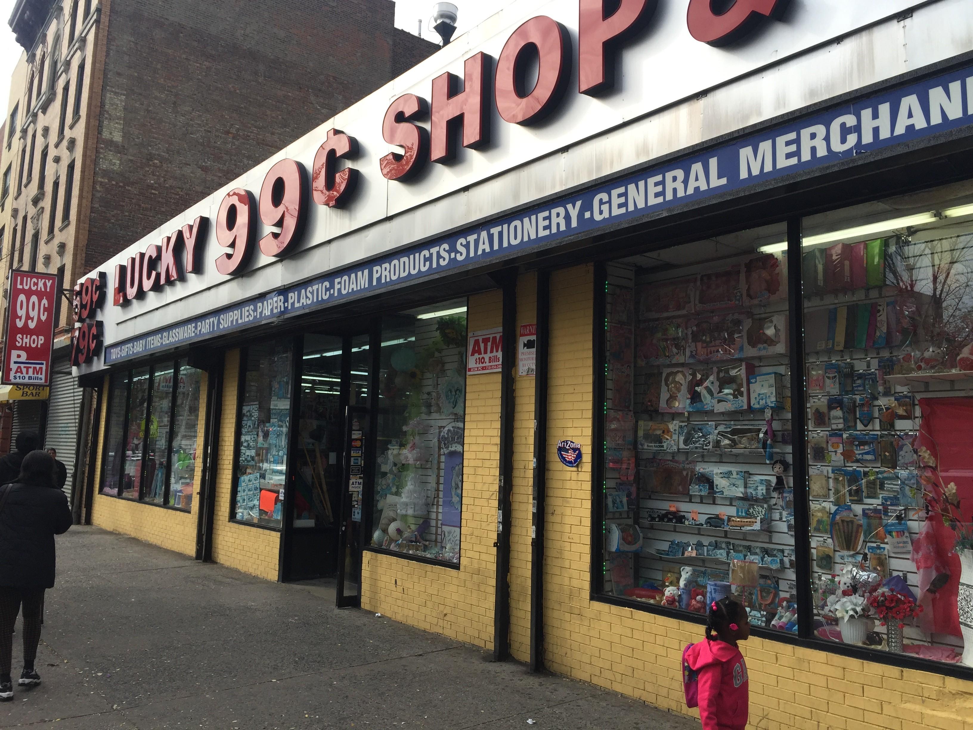 99C Store (99店)
